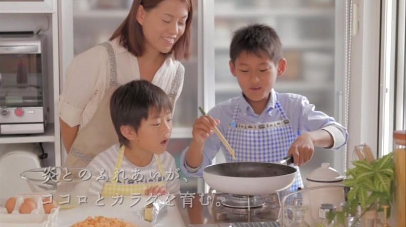社団法人 日本ガス協会中国部会 コドモはみんな、火ーローだ。