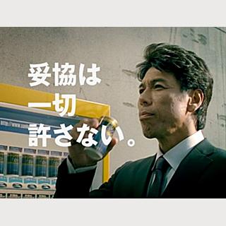 ファボ「こだわり宣言」編 サンコー