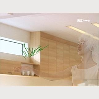 「空気の精」編 東宝ホーム株式会社