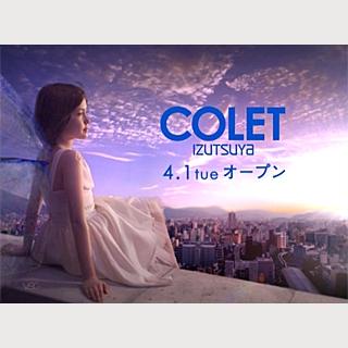 COLET IZUTSUYA「妖精」 井筒屋