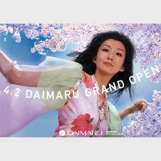 NEW DAIMARU GRAND OPEN 大丸