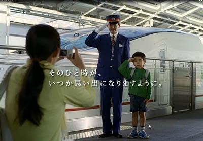 九州新幹線CM