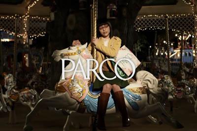 福岡PARCO CM
