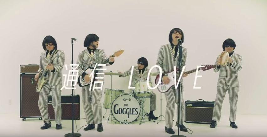 THE GOGGLESミュージックビデオ「TWITT AND CHATT」