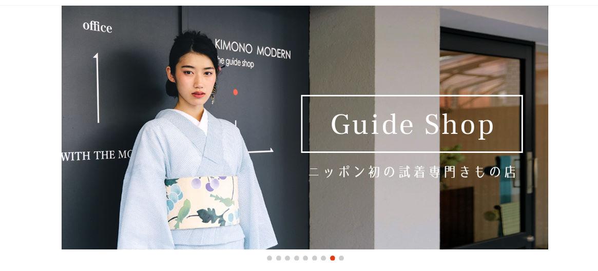 KIMONO MODERN カタログ